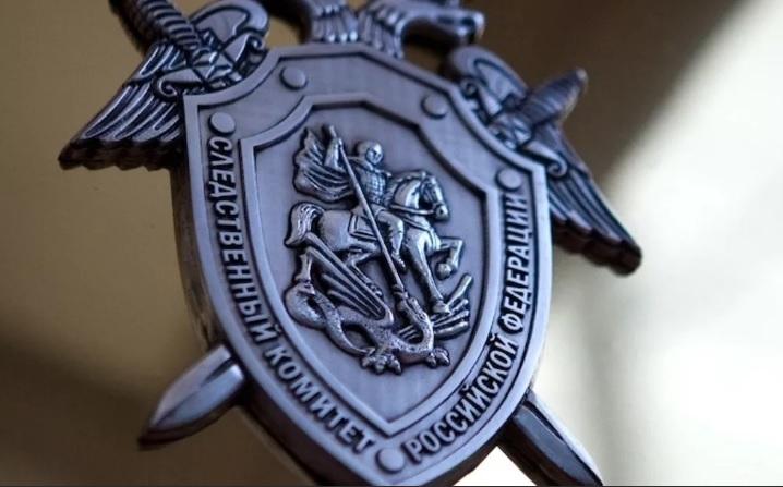 СКР проверит информацию о смерти новорожденного в Смоленске