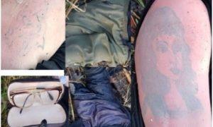 Смолян просят помочь в опознании тела мужчины с татуировкой женщины