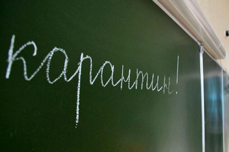 В Смоленске 9 классов в 4 школах – на карантине