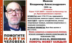 Поиски пропавшего под Смоленском пенсионера завершены