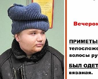 Ночью закончились поиски пропавшего парня из Смоленска