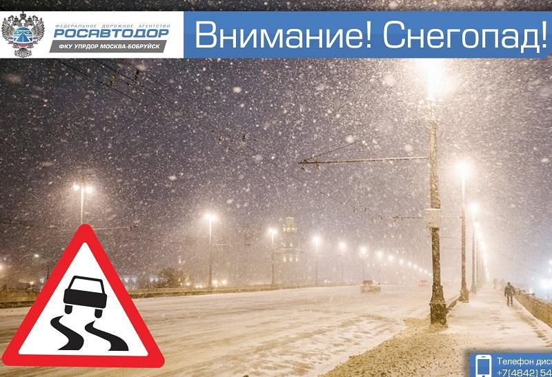 Смолян предупреждают о надвигающемся снегопаде