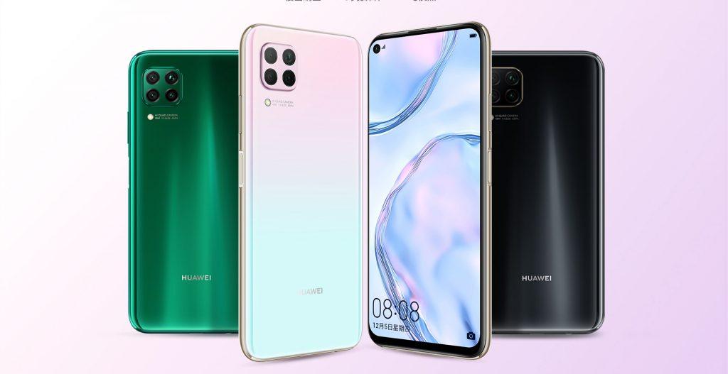 Huawei Mobile Services – новый старт китайского гиганта потребительской электроники