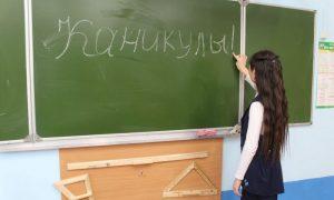Смолян предупреждают об ответственности за поведение школьников во время карантина
