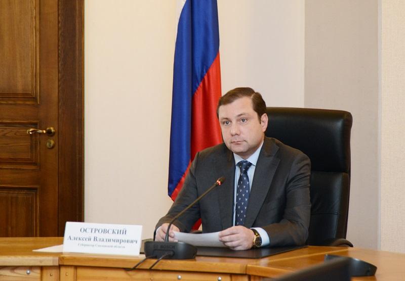 Координировать борьбу с коронавирусом в Смоленской области будет комиссия по предупреждению и ликвидации ЧС