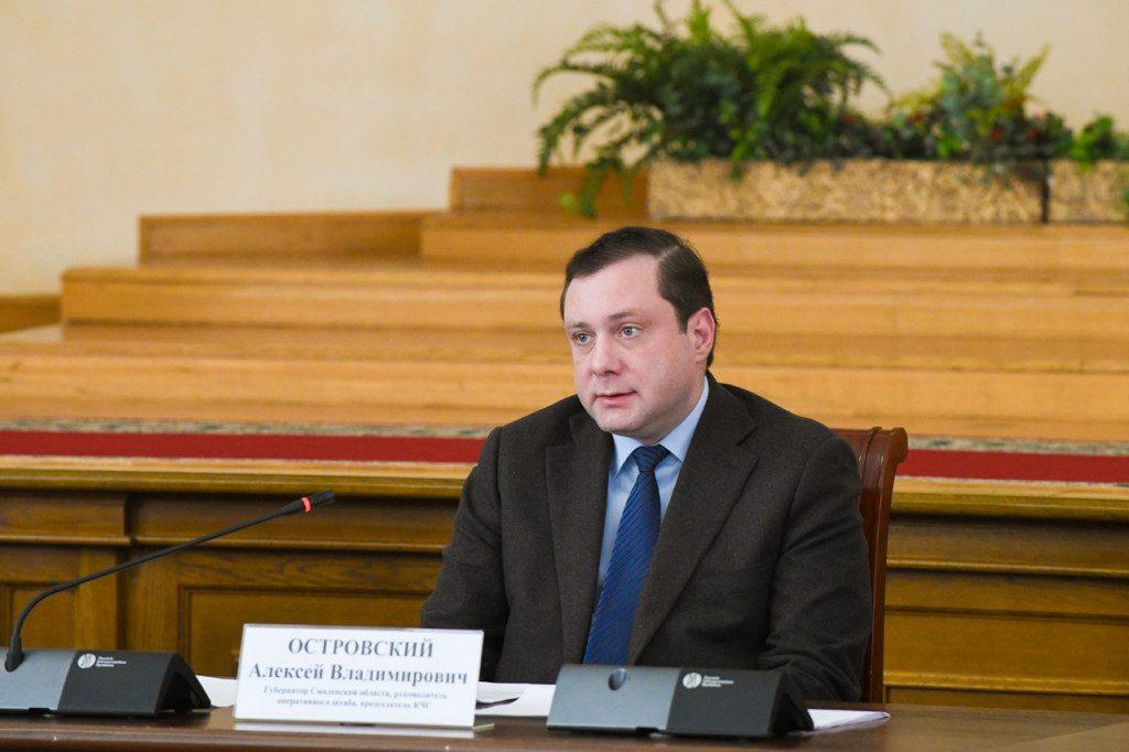 Алексей Островский проверит доступность тестов на коронавирус для смолян