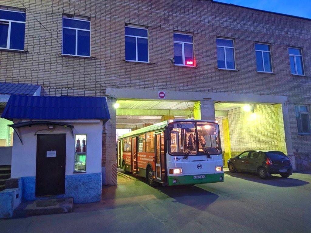 Смоленские власти рассказали об обработке общественного транспорта атибактериальными средствами