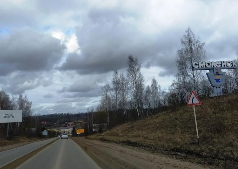 В России ожидают вспышку коронавируса. Смоленск в списке опасных городов