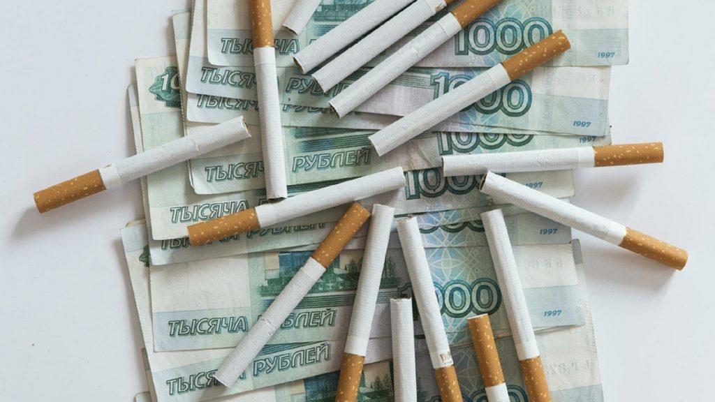 Изменение налогов на табачные изделия