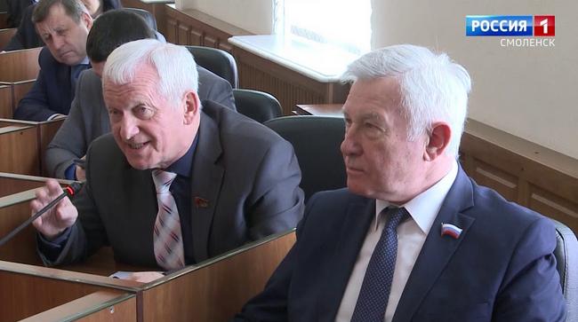 Смоленские депутаты обсудили выделение средств на учреждения здравоохранения