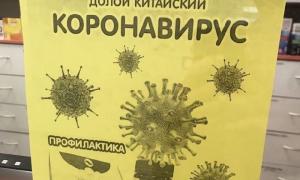 В Смоленской области на федеральных трассах ведут профилактику коронавируса