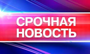 В Смоленской области введён режим полной самоизоляции