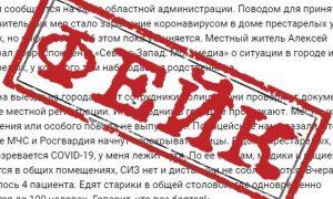 Власти Смоленской области опровергли слухи об умерших от коронавируса и перекрытии улиц в Вязьме