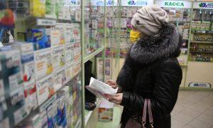 В смоленских аптеках будут продавать гигиенические маски