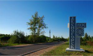 Почти во всех муниципалитетах Смоленской области снимают карантин