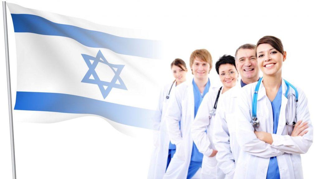 Лечение рака шейки матки в Израиле. Особенности и основные тенденции