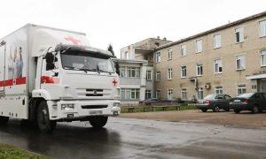 Губернатор Смоленской области поручил провести комплексную проверку Рославльской ЦРБ