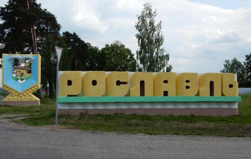 Рославльский район обогнал Смоленск по числу новых зараженных COVID-19