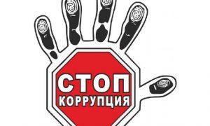 Как в Смоленской области борются с «бытовой коррупцией» в медучреждениях