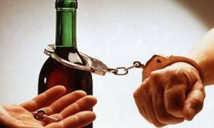 Особенности лечения наркомании и алкоголизма
