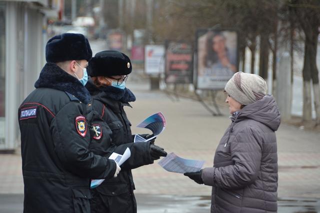 В Смоленской области начали штрафовать за нарушение масочного режима