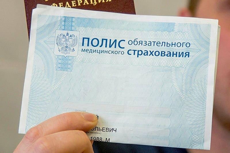 ФОМС Смоленской области: помощь больным COVID-19 оказывается бесплатно