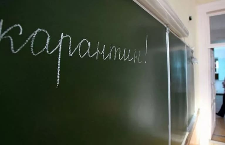 В Смоленской области еще в двух школах нашли зараженных коронавирусом