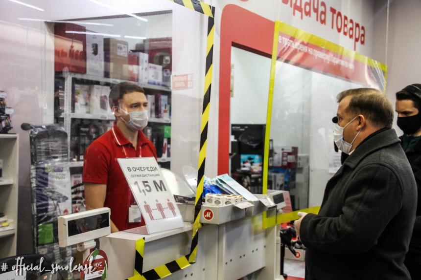 В Смоленске провели рейд по соблюдению противокоронавирусных мер