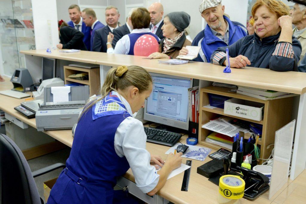 В Смоленской области выплаты по больничному листу можно получить на почте