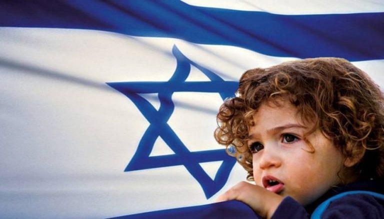 Гражданство Израиля по ДНК