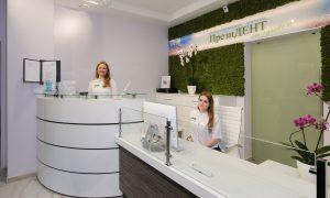 Стоматологическая клиника нового поколения – презиДЕНТ