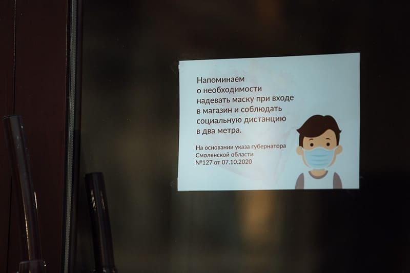 Руководитель Вяземской ЦРБ рассказала, что делать после похода в магазин, чтобы не заразиться COVID-19