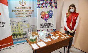 На базе медуниверситета в Смоленске заработает региональный медицинский волонтерский центр