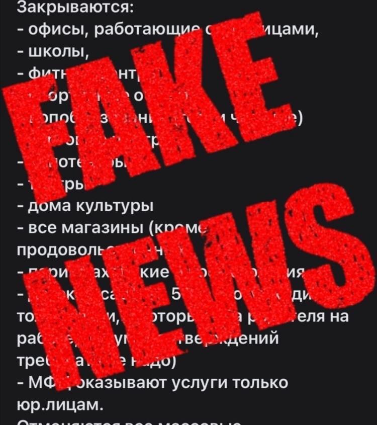 Власти Смоленской области опровергли сообщения о тотальном локдауне по коронавирусу