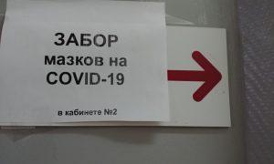 Видимость красивой статистики. В Смоленской области не делают тесты на коронавирус по норме