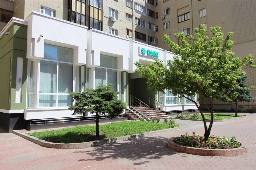Гинекологическая клиника в Балашихе
