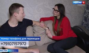 Смоляне помогут Карине Спиридоновой