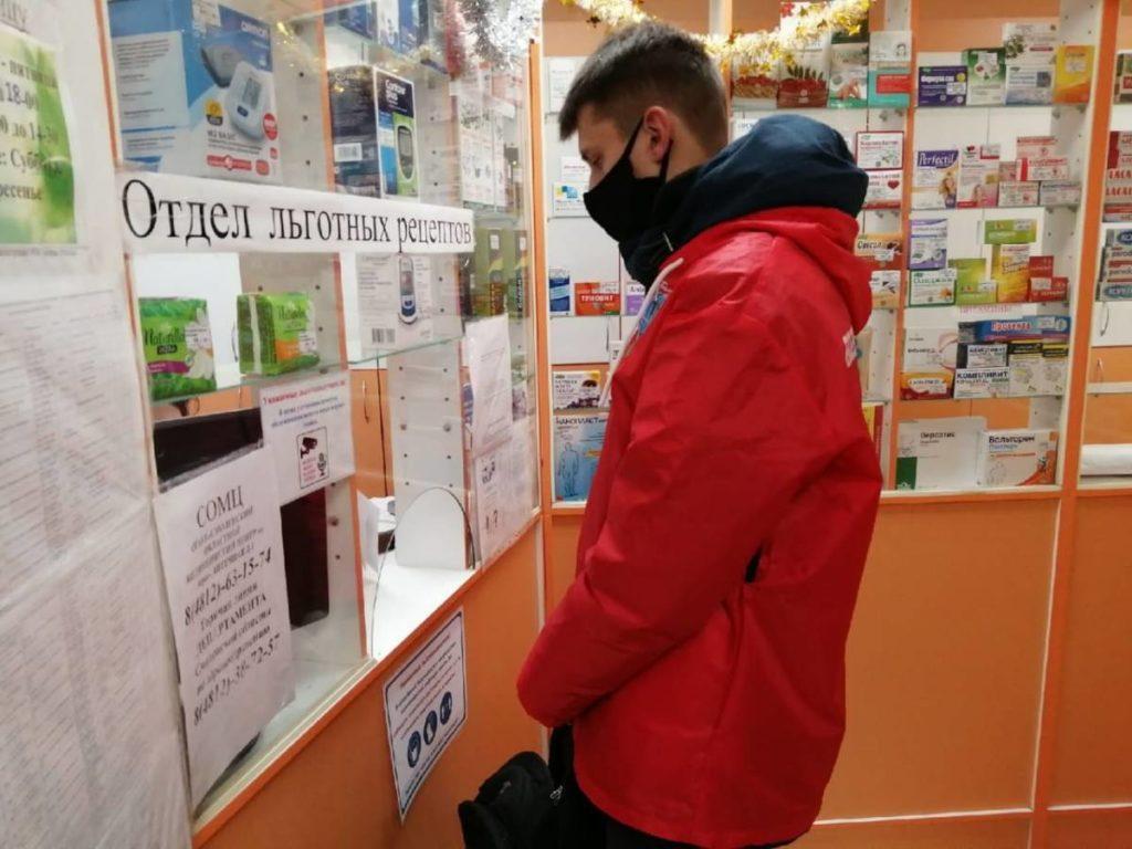 Смоленские активисты доставили лекарства пожилой жительнице Рославля