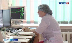 Жителям Смоленской области окажут дистанционную телемедицинскую помощь