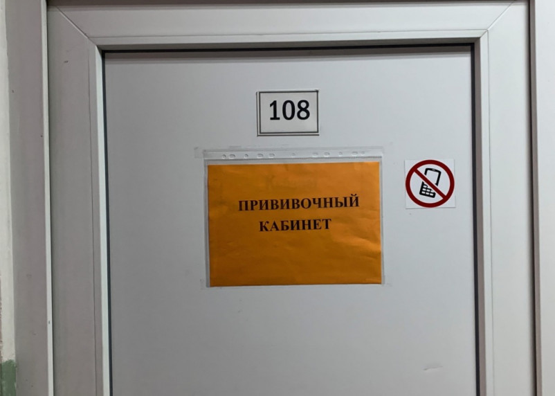 Жители Десногорска жалуются на вакцинацию от коронавируса без осмотра врача