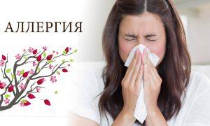 Как необходимо справляться с аллергией во время беременности?