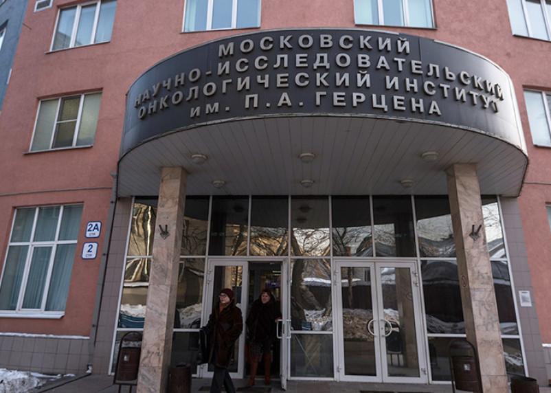 «Московские врачи отправили домой». Смолянка с онкологическим заболеванием борется за жизнь
