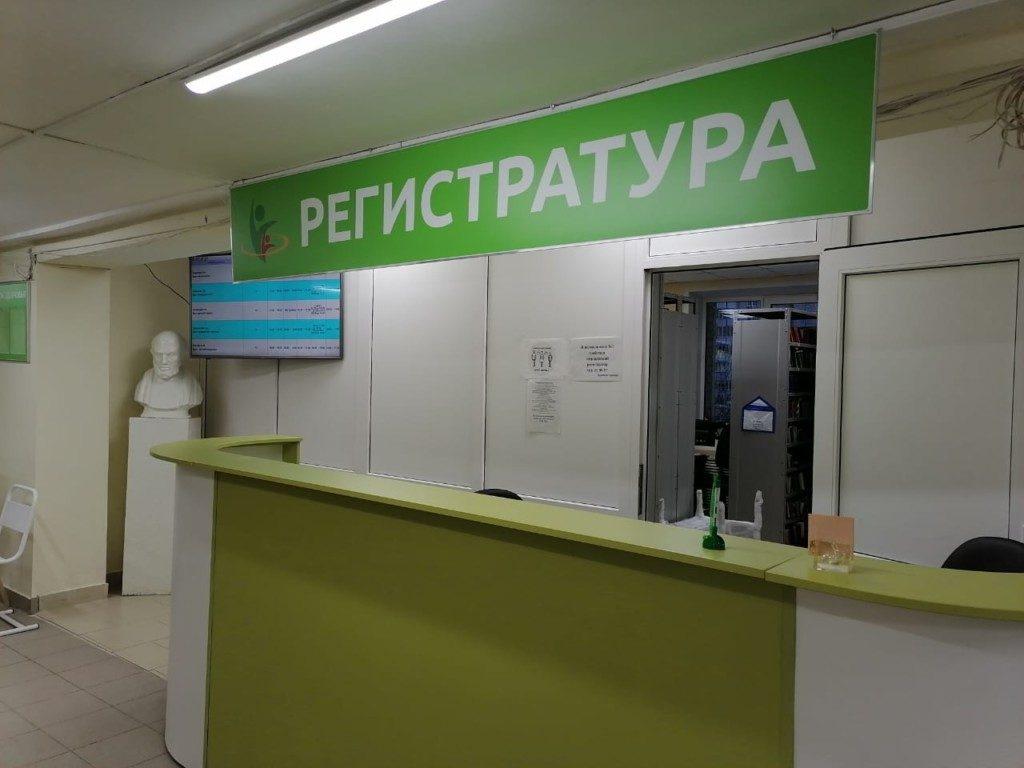 В Смоленске отремонтировали отделение областной детской больницы