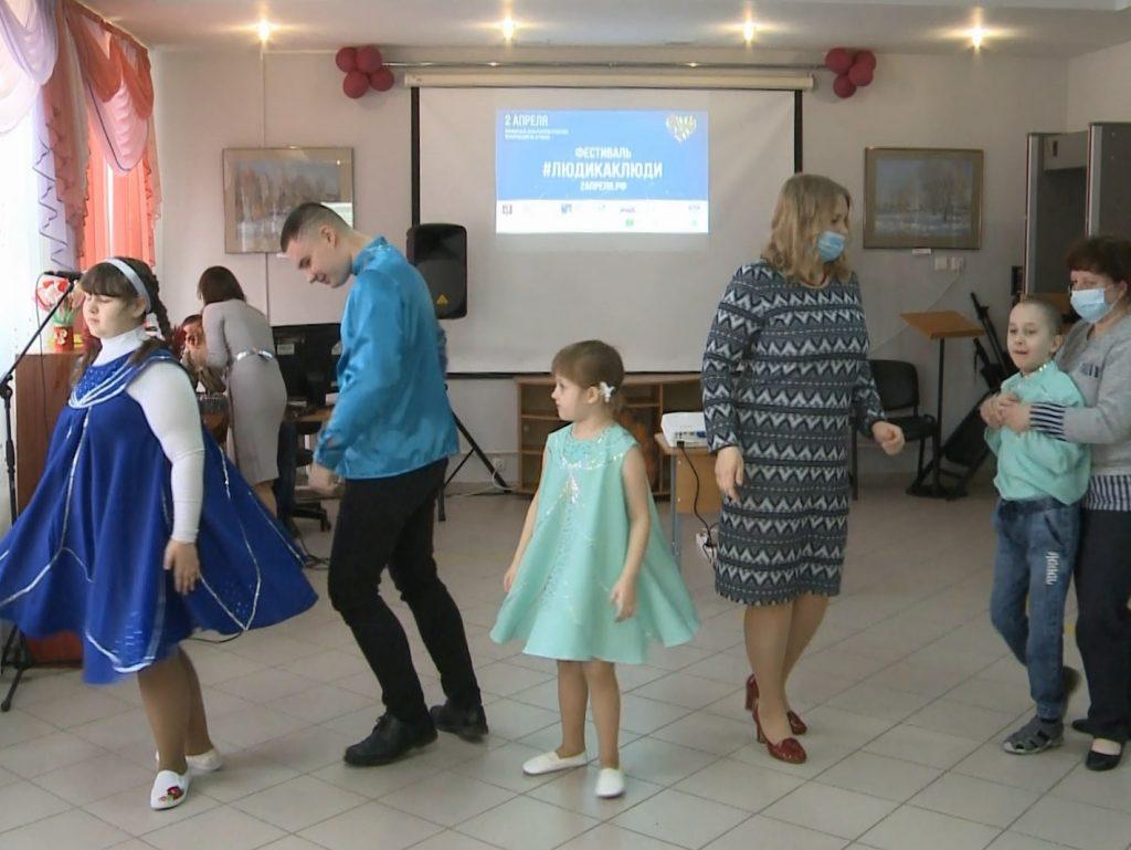 «Люди как люди». В Смоленске прошел фестиваль, посвященный больным аутизмом
