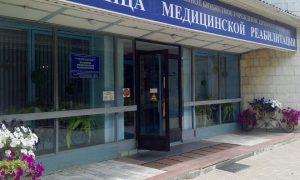 В Смоленске больница медицинской реабилитации начнет принимать пациентов с пост-ковидными осложнениями