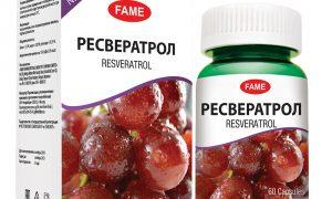 Ресвератрол — натуральное средство для оздоровления и омоложения организма