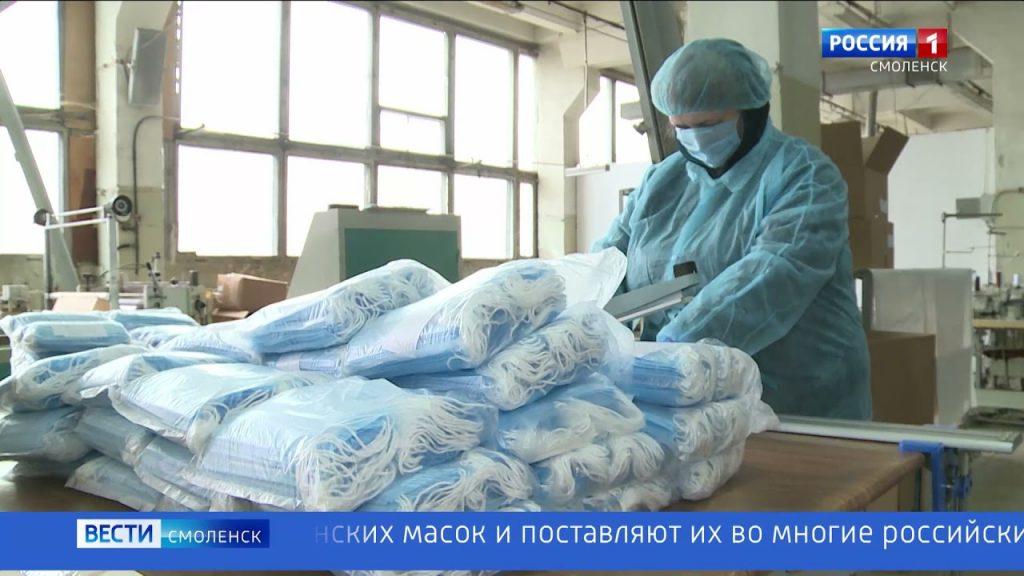 Смоленщина вошла в тройку лидеров по производству медицинских масок среди регионов ЦФО