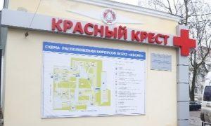 Пенсионерку, задержанную на несанкционированном митинге в Смоленске, осмотрели врачи
