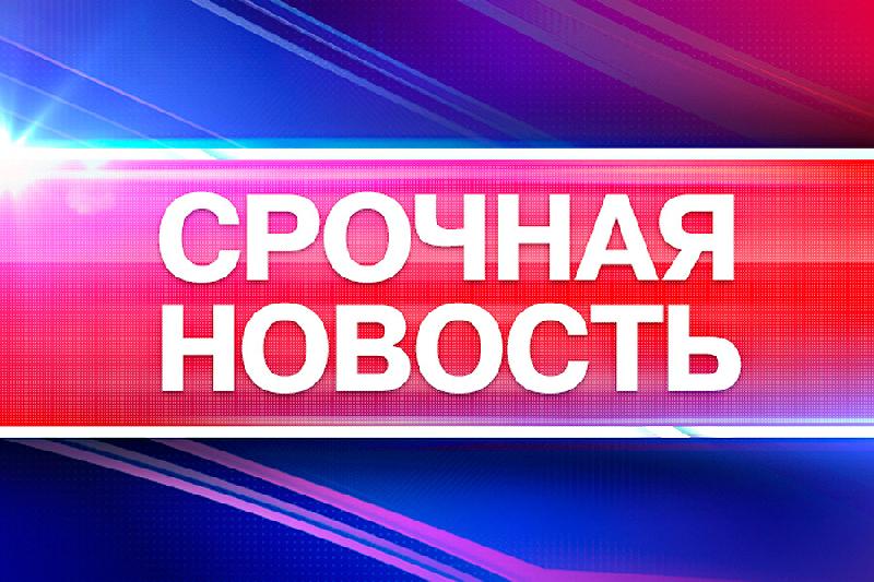 В Смоленской области в указ «О введении режима повышенной готовности» внесены изменения