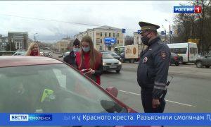 Волонтеры призвали смоленских автомобилистов уступать дорогу машинам скорой помощи